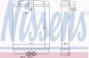 NISSENS 72013 Теплообменник, отопление салона