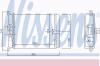 NISSENS 72019 Теплообменник, отопление салона
