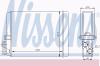 NISSENS 73641 Теплообменник, отопление салона