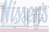 NISSENS 73973 Теплообменник, отопление салона