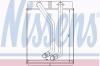 NISSENS 77507 Теплообменник, отопление салона