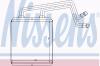 NISSENS 77612 Теплообменник, отопление салона