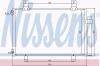 NISSENS 940057 Конденсатор, кондиционер