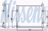 NISSENS 94290 Конденсатор, кондиционер