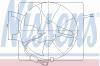 NISSENS 85047 Вентилятор, конденсатор кондиционера