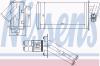 NISSENS 73368 Теплообменник, отопление салона
