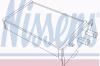 NISSENS 73974 Теплообменник, отопление салона