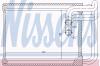 NISSENS 77622 Теплообменник, отопление салона