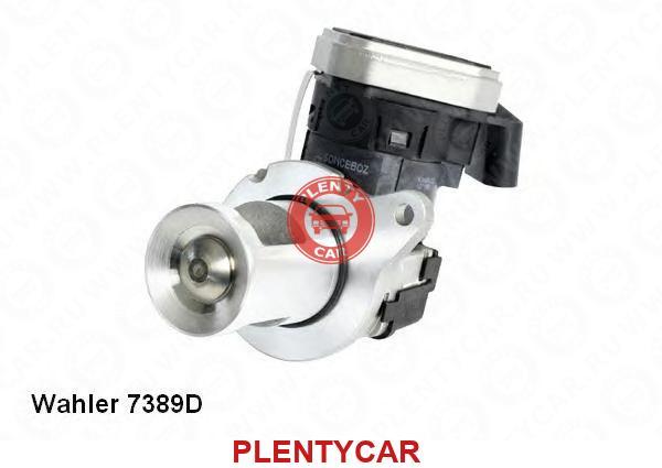 W211 клапан теплообменника краснодар теплообменник vt 04 phk