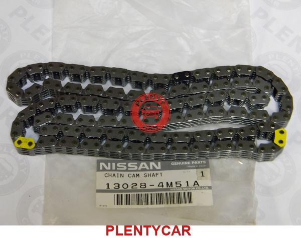 Nissan 13028