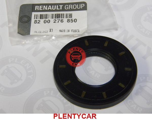 сальник кпп renault clio 2001