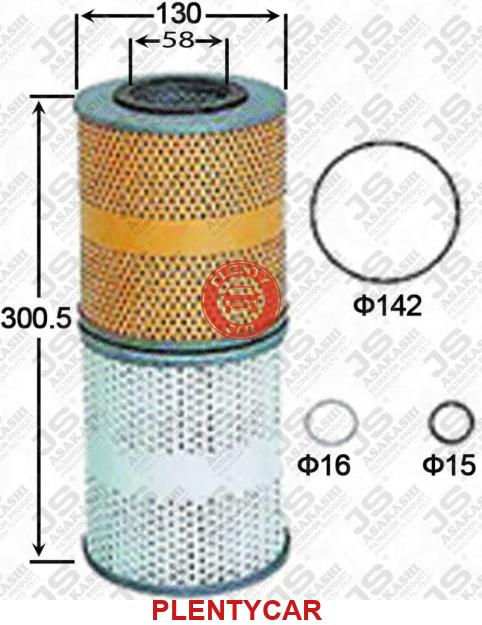 AY110MT503 ASAKASHI OIL FILTER 6D22 8DC9 2PC SET